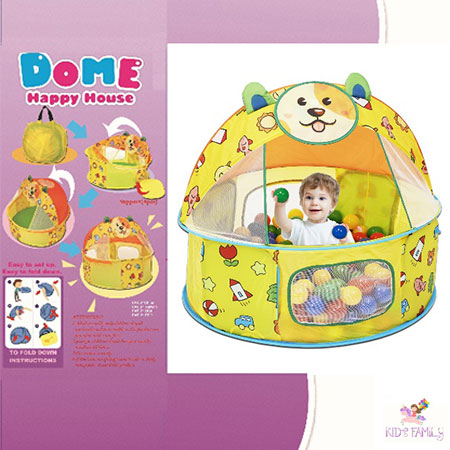 Kids Ball Pit - 2168D