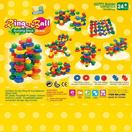 Baby Building Blocks - 902