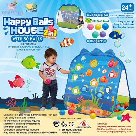 Kids Play Tent - 2170S