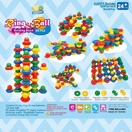 Toddler Building Blocks - 903